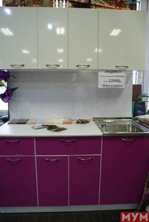 Кухонный гарнитур Висма