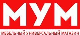 МУМ Казань