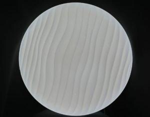 Светильник настеннопотолочные ModernLight X012540550108W  1