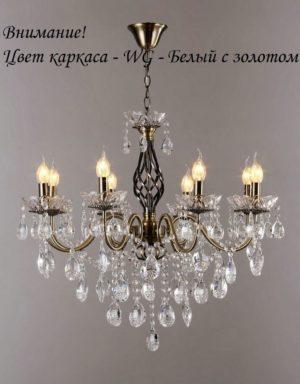 Люстра Барокко P67978 WG  1
