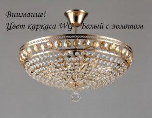 Хрустальные люстра P9893/6 WG  (4)